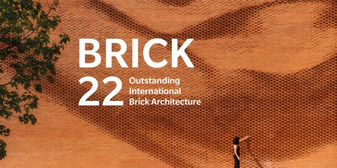 Brick Award Key Visual